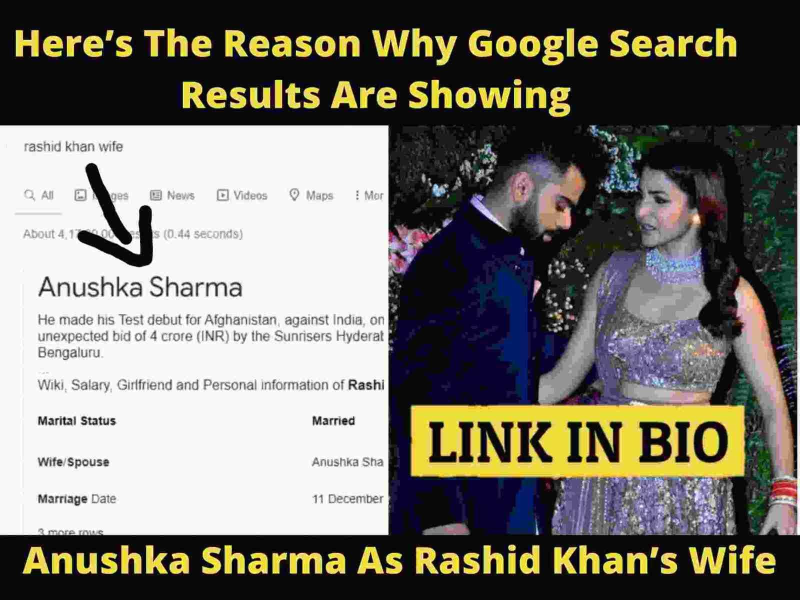 Rashid khan wife is anushka sharma