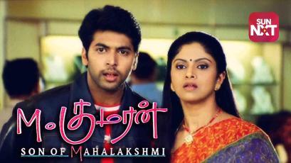 M. Kumaran S/O Mahalakshmi (2004)