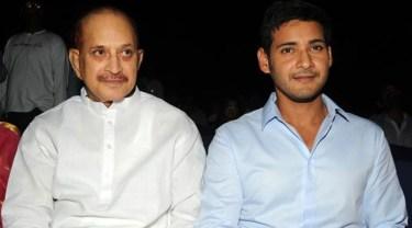 Mahesh Babu With His Father