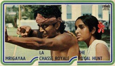 Mrigaya(1976)