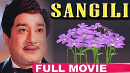 Sangili (1982)