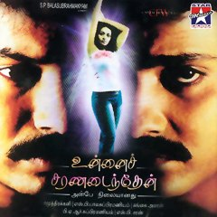 Unnai Charanadaindhen (2003)