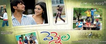 Vennela (Telugu) 2005
