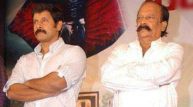 Vikram With His Father