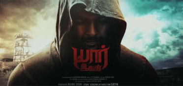 Yaar Ivan (Tamil) 2017