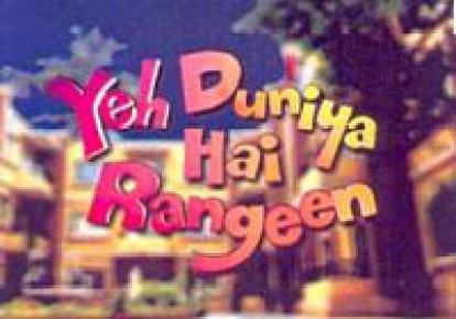 Yeh Duniya Hai Rangeen (2000)