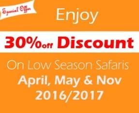 uganda-safari-discounted-safaris