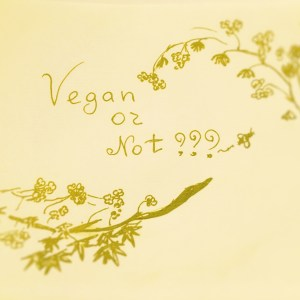 Honey: Vegan or Not???