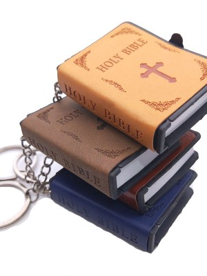Holy BiBle leather book mimi keychain