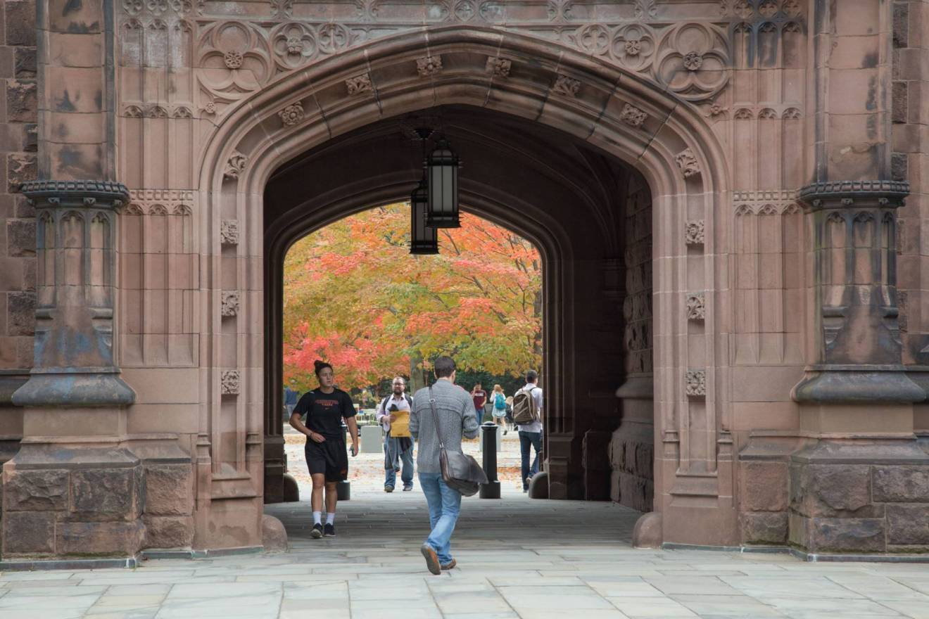 East Pyne Hall arch