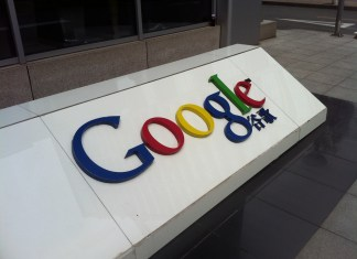 Photograph of office building display of Google China