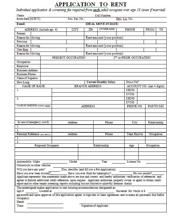 Rental Application Template