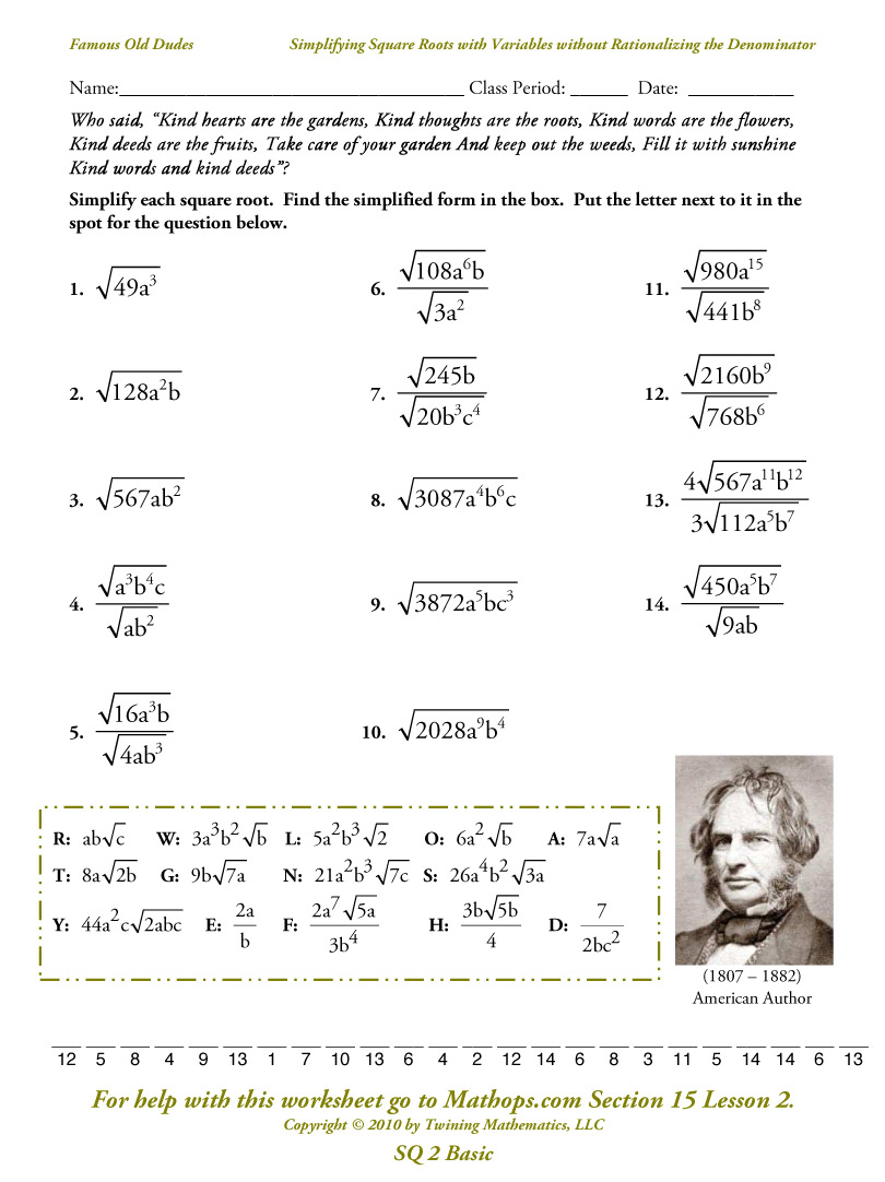 8 Best Images of Square Root Worksheet Printable