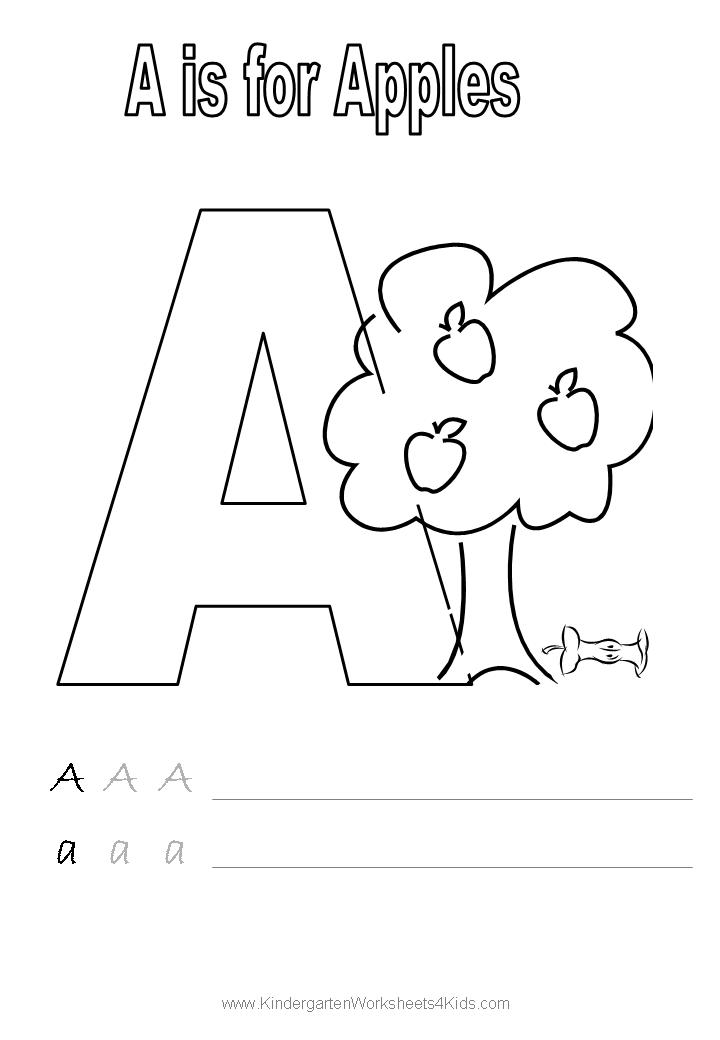 8 Best Images of O Alphabet Printables For Toddlers