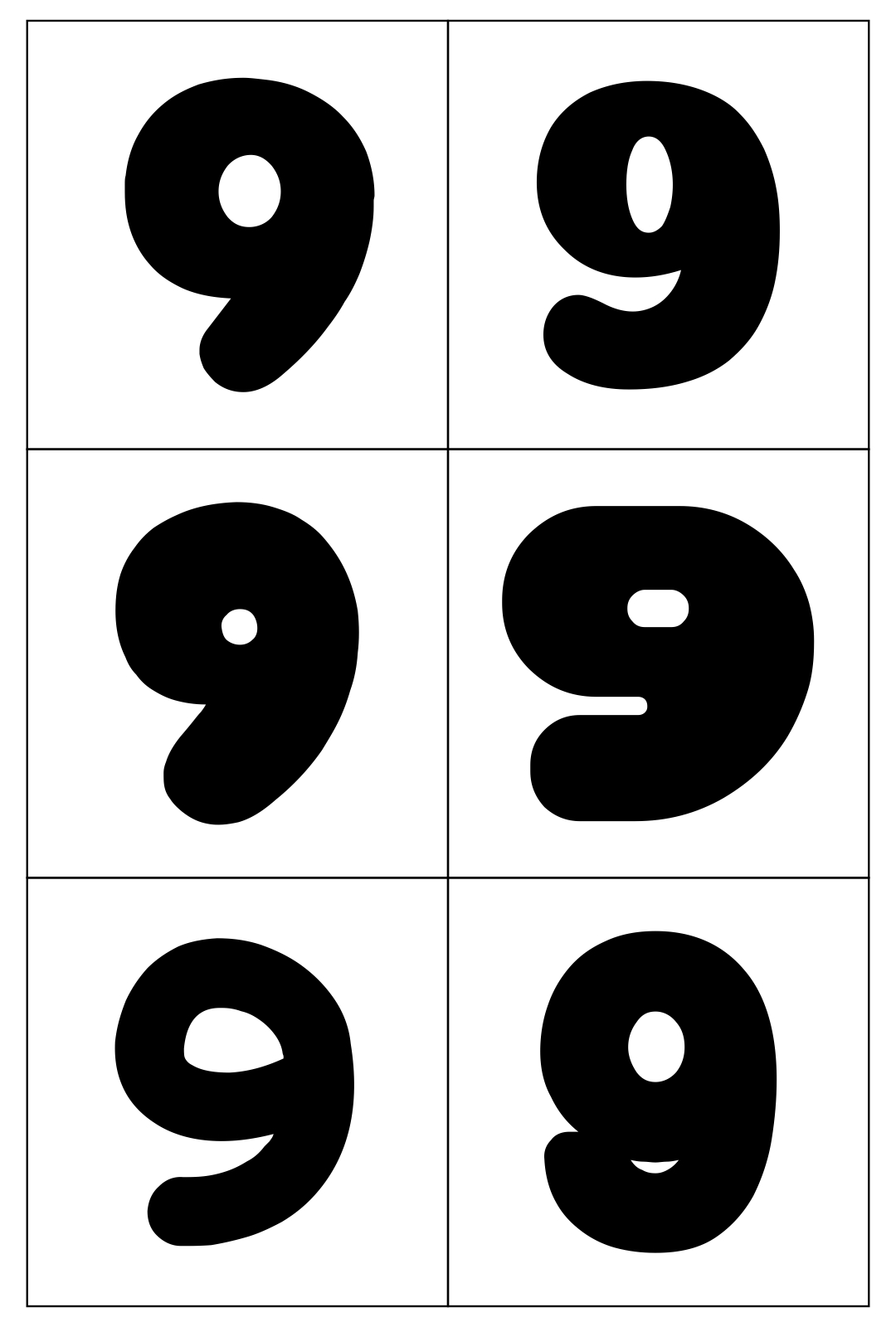 7 Best Large Printable Bubble Number 9