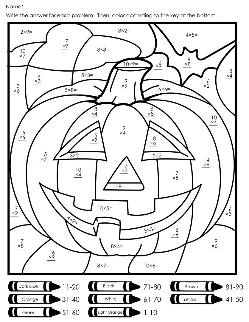 6 Best Images of Halloween Math Worksheets Printable