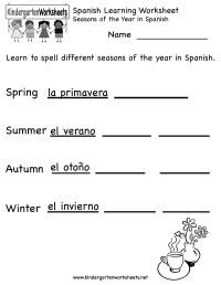 7 Best Images of Spanish Worksheets Printables ...