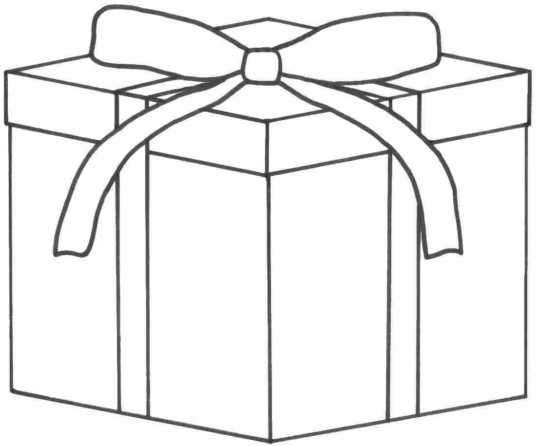 4 Best Images Of Christmas Present Template Printable