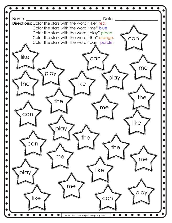 7 Best Images of Free Printable Preschool Word Recognition