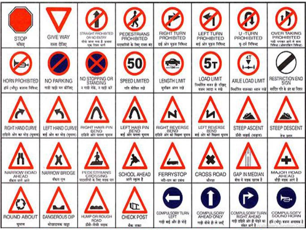 5 Best Images Of Printable Traffic Signs And Symbols