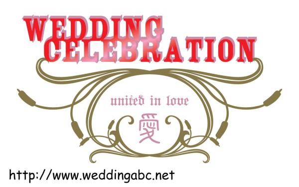 6 of wedding hearts
