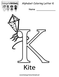 Free Kindergarten Letter Worksheets - free alphabet ...