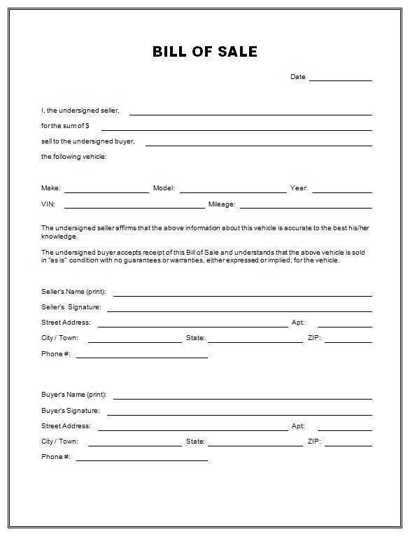bill of sell form for a car