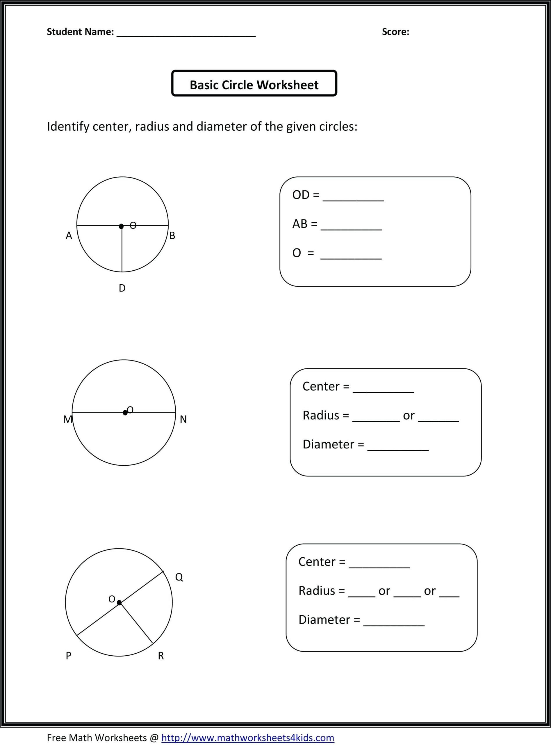Multiplication Worksheets Entry Level 3