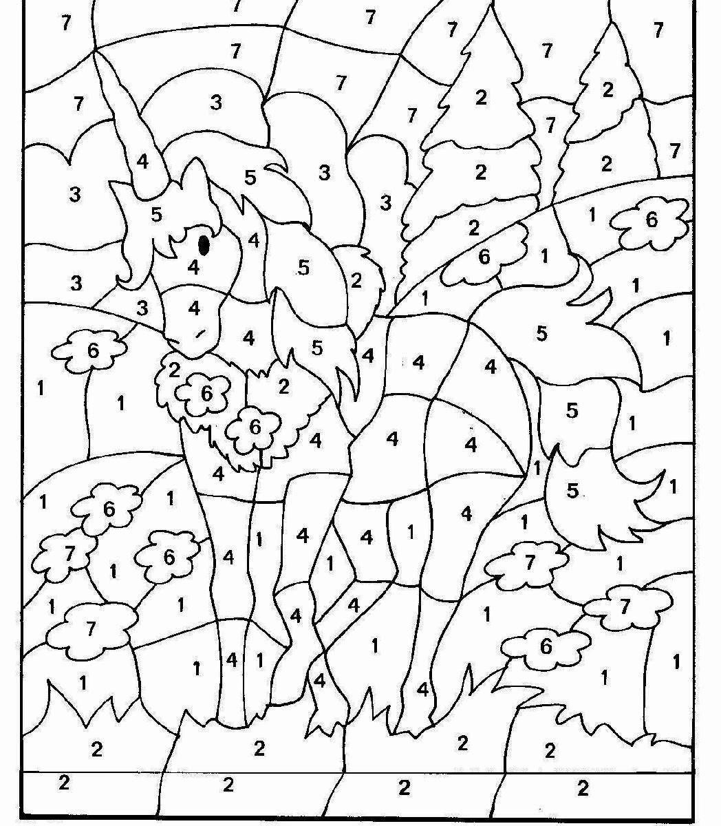 Christmas Multiplication Coloring Worksheets Free