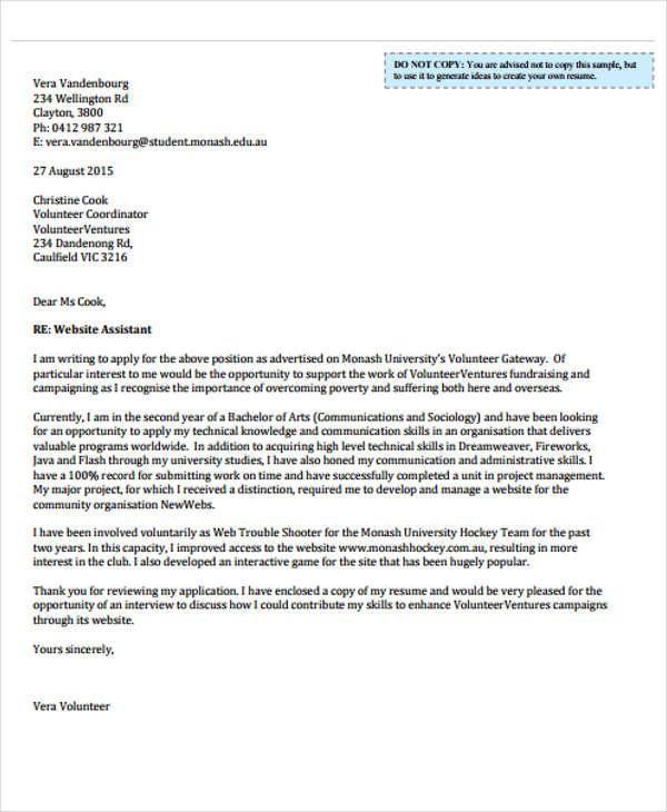 Sample Interest Letter For Volunteering  printable receipt template