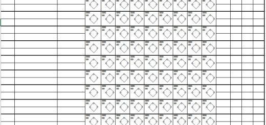 Softball Score Sheet Example Archives  Printable Samples