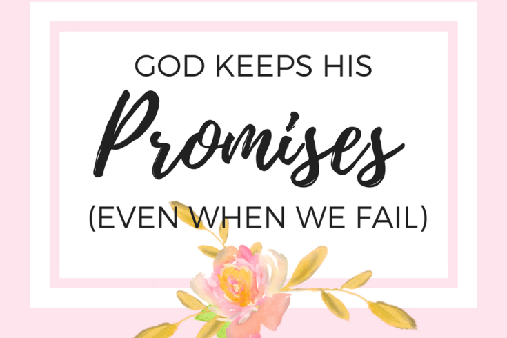 INSPIRATIONAL BIBLE VERSE, BIBLE STUDY, CHRISTIAN QUOTE, DEVOTIONAL ABOUT GOD'S PROMISES