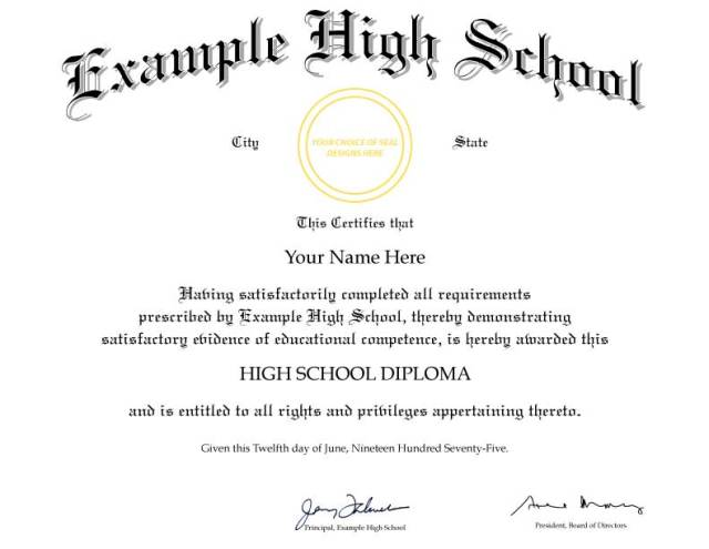 Universal image in printable high school diplomas