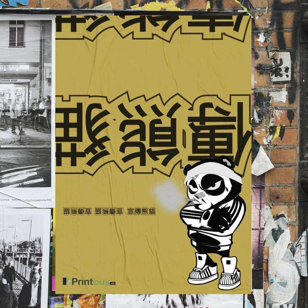 plakat-print