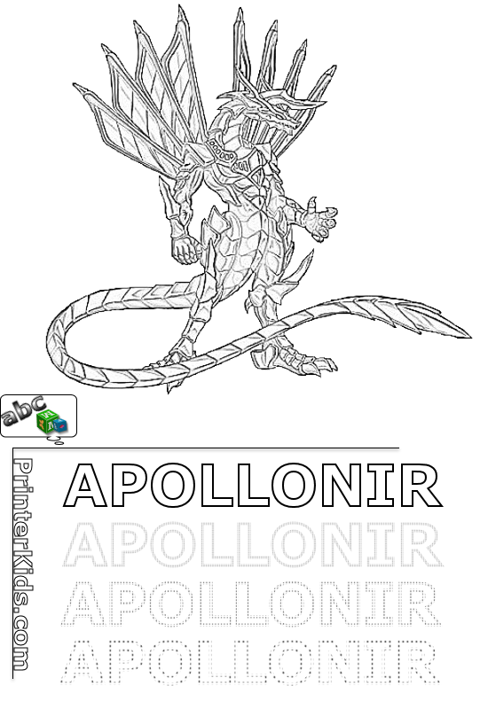 Free coloring pages of alphablocks m