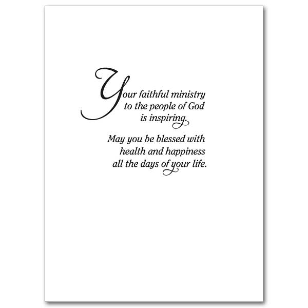 With Gratitude for Your Service: Ministry Appreciation Card