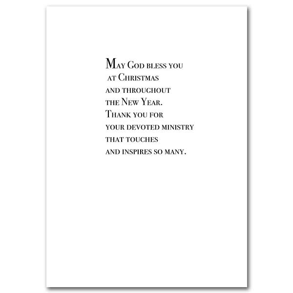 To A Special Priest At Christmas Priest Christmas Card