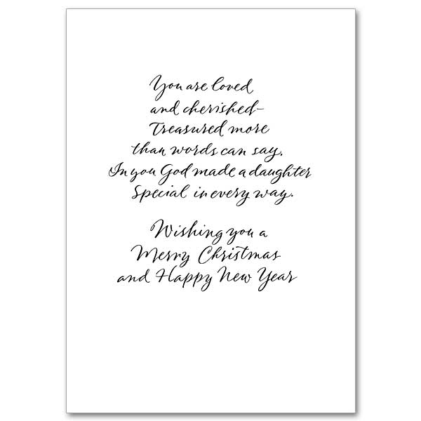 To a Wonderful Daughter: Christmas Card