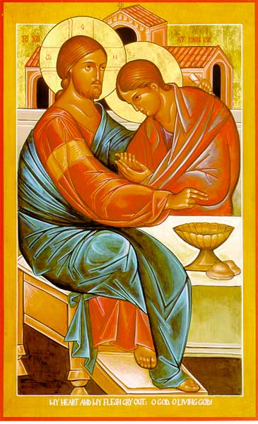 The Beloved Disciple Icon Reproduction