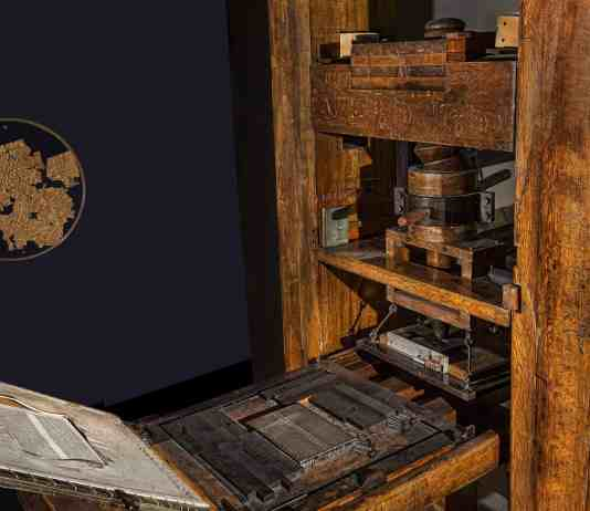 Gutenberg Press