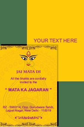 Customized Jagran Occasion Invite