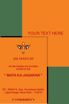 Auious Jagran Invite