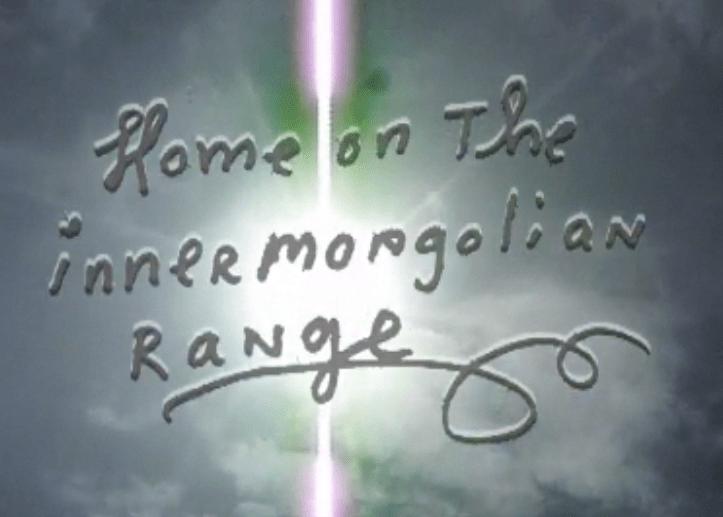 Thumbnail for Home on the Inner Mongolian Range