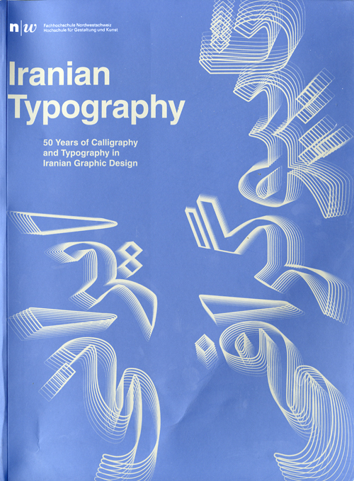 Thumbnail for Types From Iran