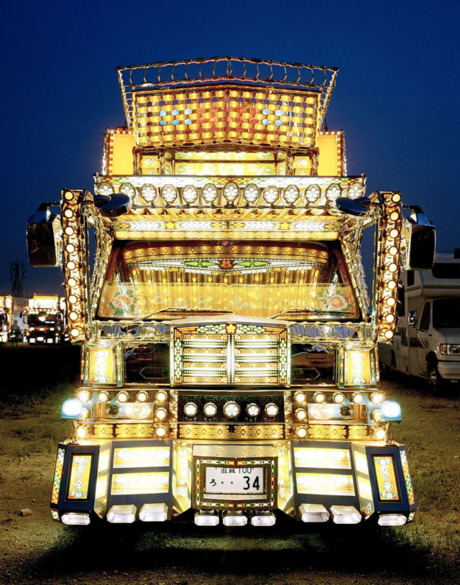 "Thumbnail for Dekotora (""Decoration Trucks"") — Inspiring More Family Visits"