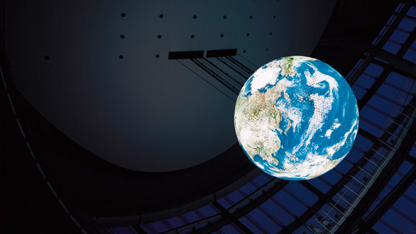 Thumbnail for Today's Obsession: The Digital Earth