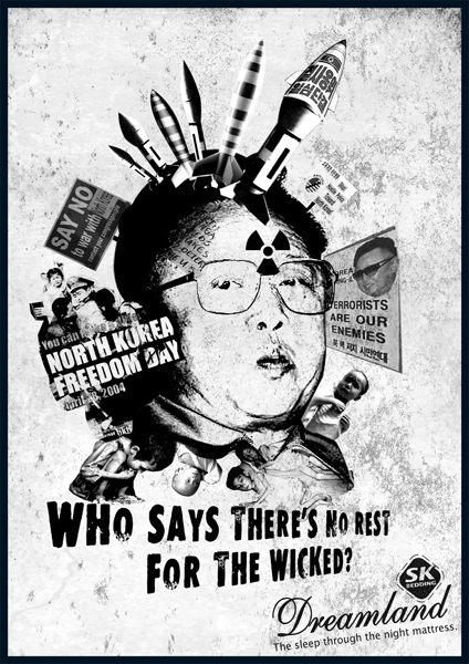 Thumbnail for Mad Man: The Long Strange Tale of Kim Jong-Il's Advertising Career