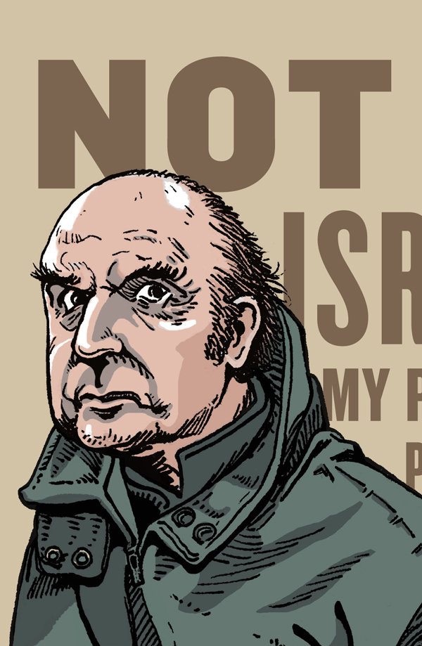Thumbnail for Not the Harvey Pekar Graphic Novel You'd Expect