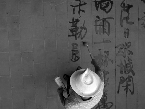Thumbnail for Grounding Chinese Calligraphy