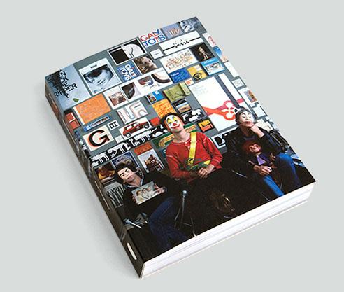 Thumbnail for A Garland for Garland (Ken)